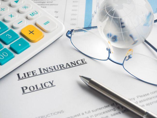 پوشش مورد نیاز بیمه نامه برای تجارت خود را خریداری کنید
