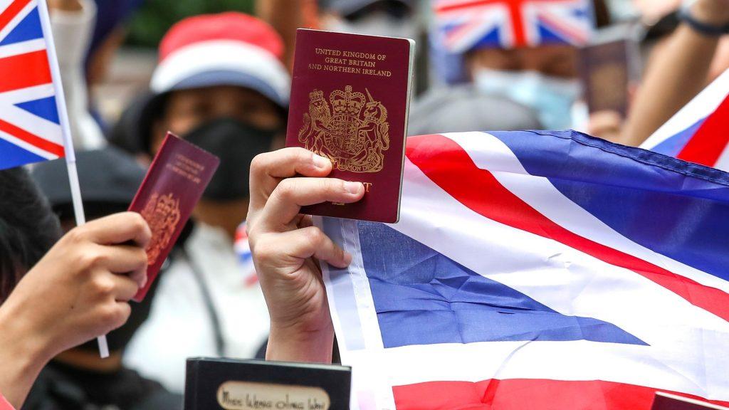 خدمات مهاجرت تراجونز
